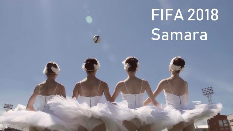 Футбол это тебе не балет Ballet vs Soccer