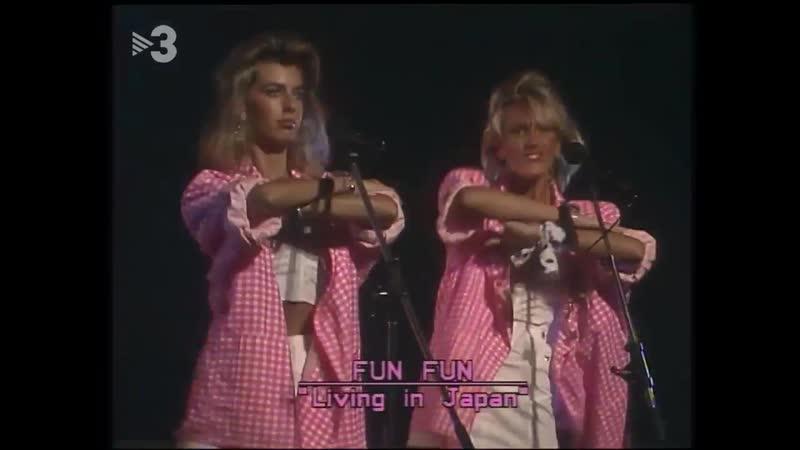 FUN FUN Living In Japan 1984