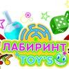«Лабиринт TOYS» Территория уникальных игрушек