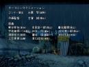 Bokusatsu_Tenshi_Dokuro-chan_-_07-08_[RUS]_[640x480_DivX]_[Ancord]