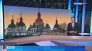 Украина, собор в Киеве,Обращение Шойгу! Последние новости дня на 1200
