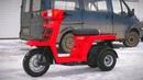 Обзор грузового скутера Honda Gyro X (ХОНДА ГУРО Х)