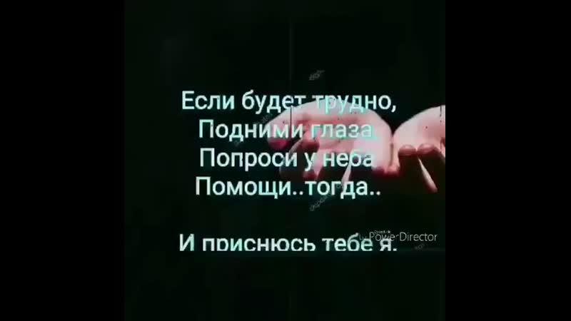 __a_i_d_k_a__InstaUtility_3c6db.mp4