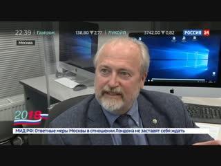 Новости на «Россия 24» • Заводы, стройка, лекция и картонные коробки: кандидаты продолжают борьбу за избирателя