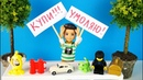 УМОЛЯЮ, КУПИТЕ МОИ ИГРУШКИ Мультик Барби Канал Про Школу Куклы Для девочек iKuklatv