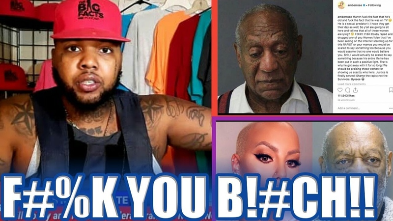 Cosby's NEPHEW AIRS OUT Judge V!CT!M after SENTENCING!! |**NEW Federal Grant for NABs** P.1