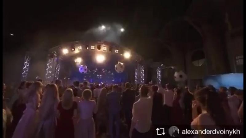 Prom 2018 Выпуск 2018 Домодедово