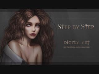 Step by step. digital art by kamilla goldwasser