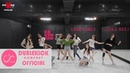 MOMOLAND(모모랜드) - 꼼짝마(Freeze) Dance Practice
