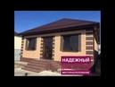 Недорогой частный дом в пригороде Анапы с фото и ценой от собственника, вы можете купить у нас!