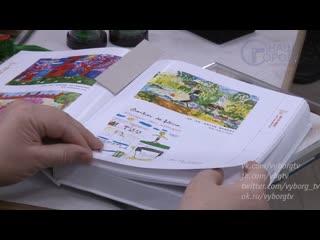 Юные художники из Выборга вернулись из Китая