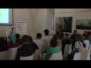 Мастер класс под руководством бизнес-тренера, кандидата психологических наук Анастасии Соколовой