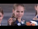 Alexandra Trusova Fantastic Season 2017 2018