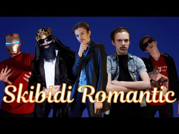 SKIBIDI (Romantic Star Edition) ПАРОДИЯ | ПРЕМЬЕРА КЛИПА 2019 | SkibidiChallenge