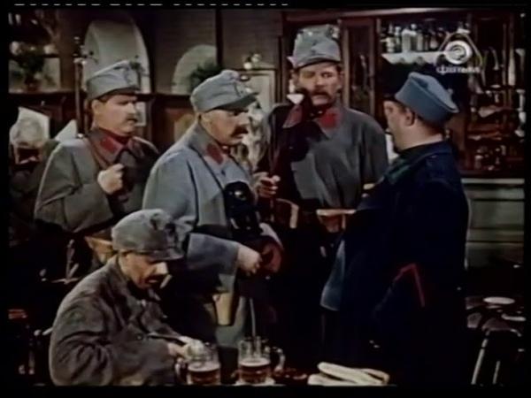 Пригоди бравого вояка Швейка 2 Osudy dobreho vojaka Svejka 2 1957