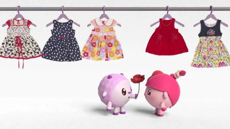 Красный - Малышарики Умные Песенки - цвета. Обучающие и развивающие мультики для детей