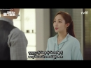 Wrong With Secretary Kim (2018)TV Series Episode 9