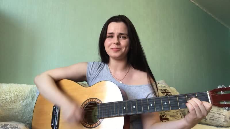Виктория Панфёрова -🎵 Подари мне ещё одну жизнь 🎁