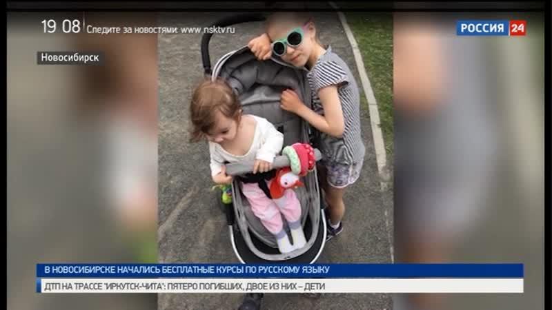 В Новосибирске по факту смерти 7-летней девочки в больнице возбуждено уголовное дело