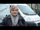 Доброта спасает блокадница помогает пенсионерам