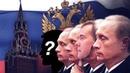 ПРЕЕМНИК ПУТИНА ШОЙГУ ИЛИ КАДЫРОВ кто будет следующим президентом россии после путина 2024 году