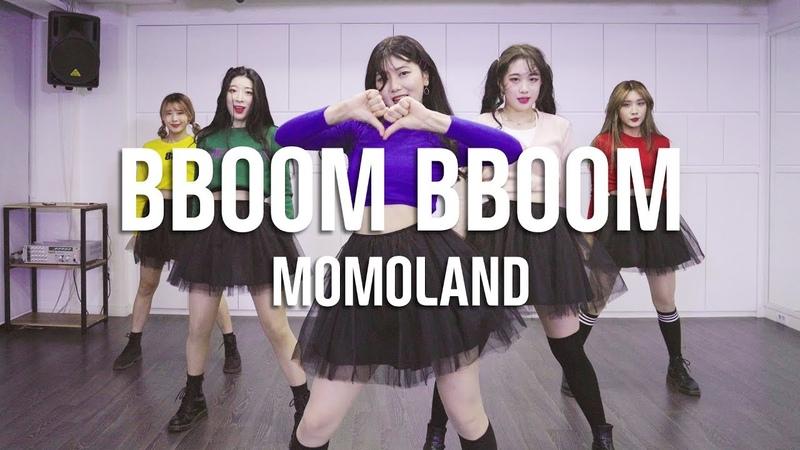 MOMOLAND (모모랜드) - BBoom BBoom (뿜뿜) Dancer Cover / Cover by UPVOTE NEO