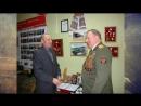 Открытие экспозиции Боевой путь 49 й гвардейской