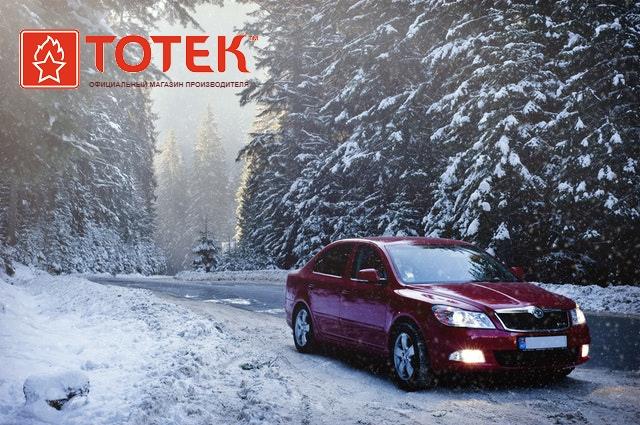 ТОТЕК| Купить в официальном магазине totekpost.ru | 8(800)3506461