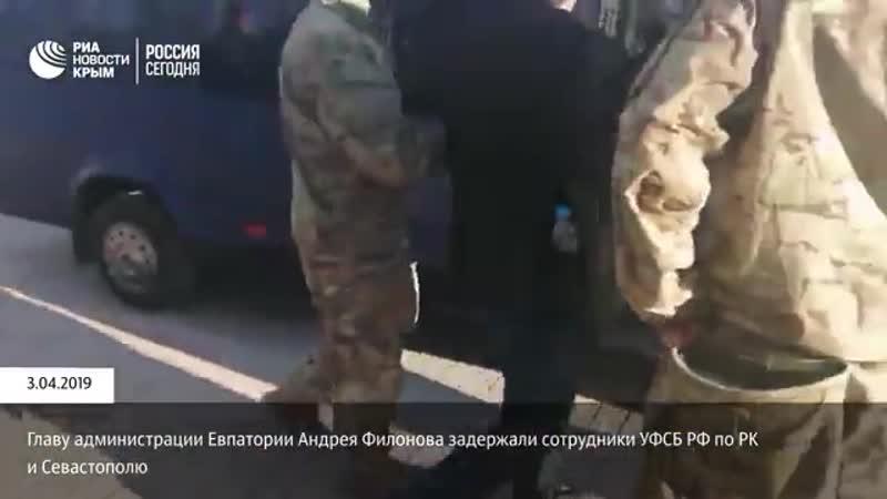 Видео с места событий Филонов задержан на двое суток