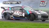 OTV RAW Shane Van Gisbergen - MCA Suspension Nissan 370z VK56 V8 - D1NZ Drifting R3 Timaru 2018