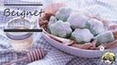 [DISNEY] Beignet 베니에 / French doughnuts / 프랑스식도넛 / 공주와개구리 / The Princess And The Frog / 빈예 / 노오븐