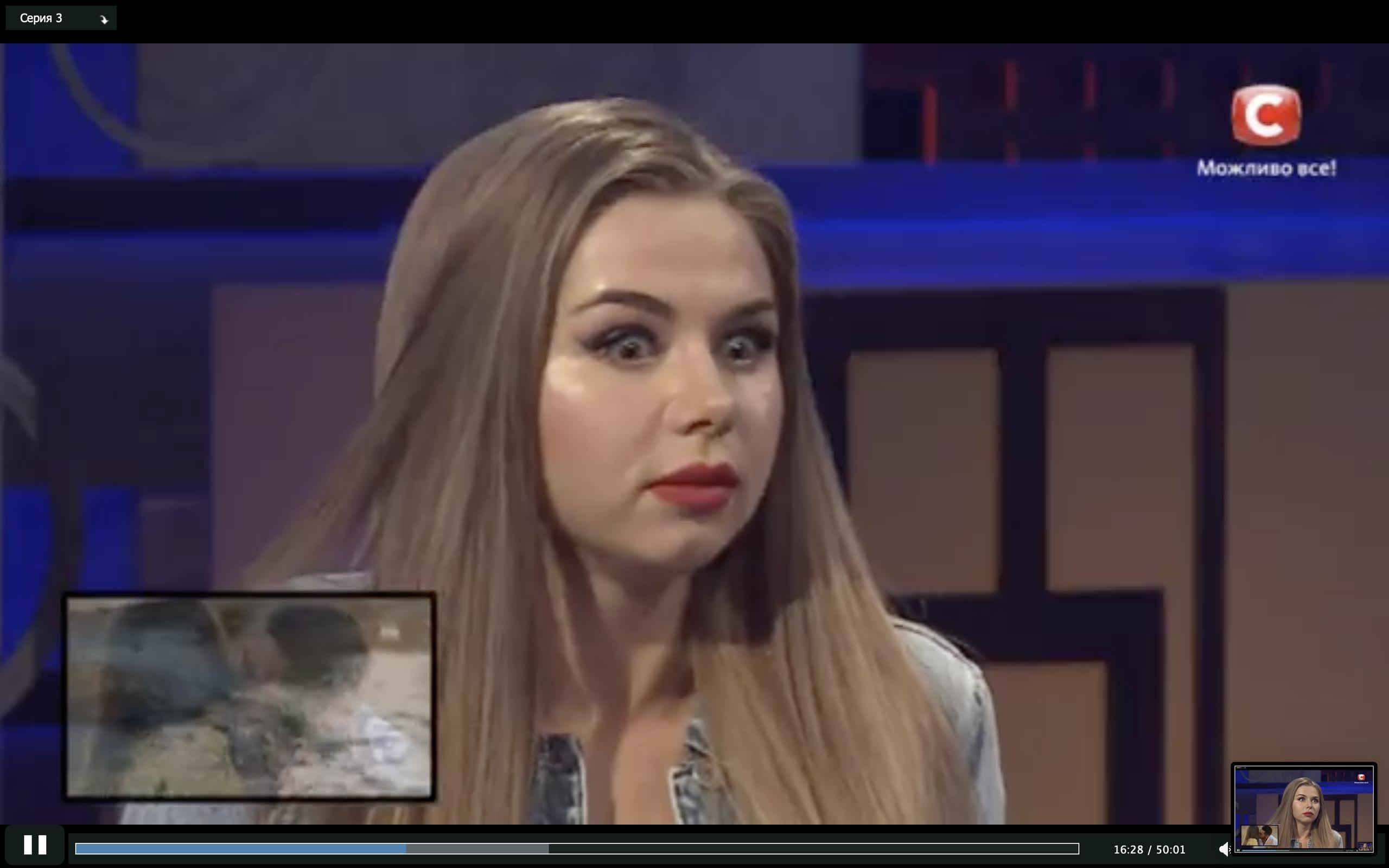 Bachelor Ukraine - Season 9 - Nikita Dobrynin - *Sleuthing Spoilers* - Page 14 FL_R3e4As1g