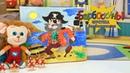 Пиратская картина 💣 Игротека с Барбоскиными 🌈 Новая серия