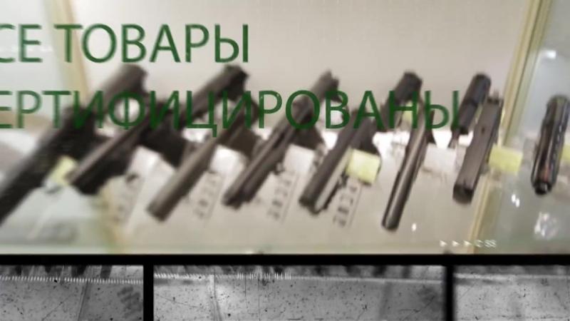 Магазин Робин Гуд