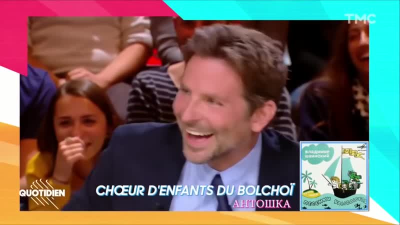 Bradley Cooper - Фиксики @ Quotidien (French talk show), 02.10.2018