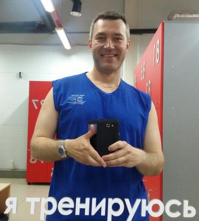 Иван Слесаренко