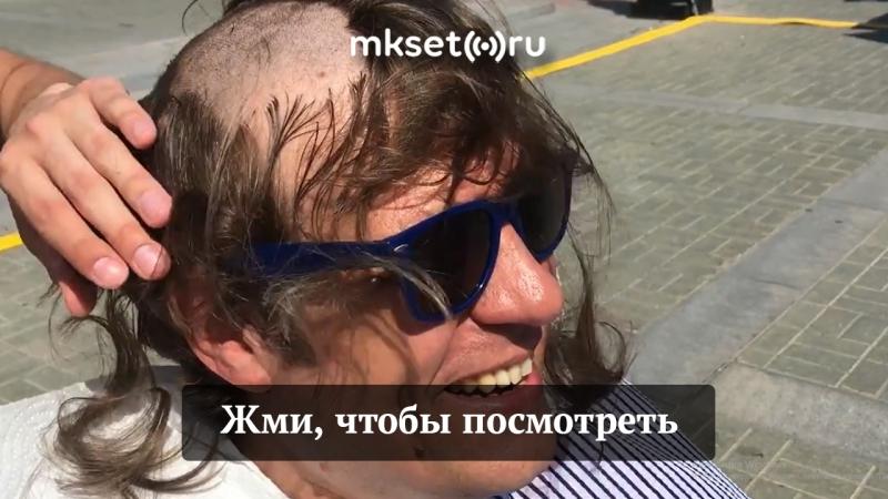 Уфимец побрился наголо из-за победы России над Испанией