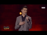 Stand Up: Нурлан Сабуров - О беременности