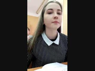 София Адамова - Live