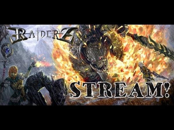 А Может ли Быть Гринд Веселым RaiderZ Winblade