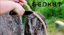 Обзор ножа БЕРКУТ из стали ШХ15  от компании Окские Ножи  \\\KNIFE BERKUT\\\OKSKIE KNIVES