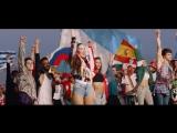 Natalia Oreiro - Неофициальный гимн ЧМ 2018 в России