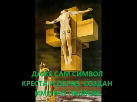 ХРИСТИАНСТВО это не УЧЕНИЕ ИИСУСА