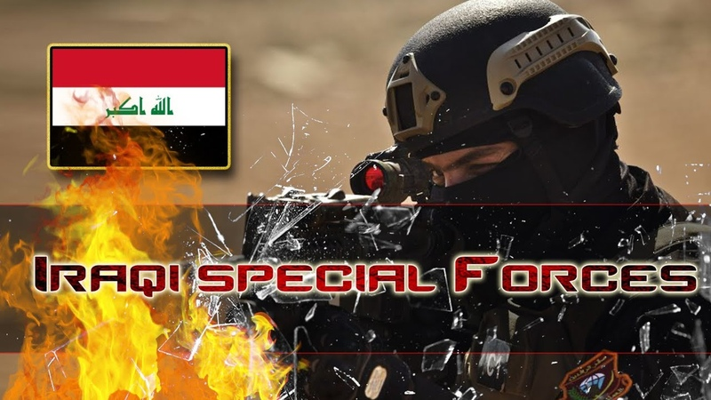Iraqi special forces●ISOF ICTF ●Don't Mess With Them 2018 ᴴᴰ