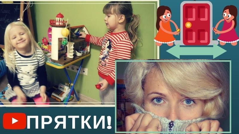 Hide and seek Ночные Жмурки в доме ЧЕЛЛЕНДЖ Parent VS kid