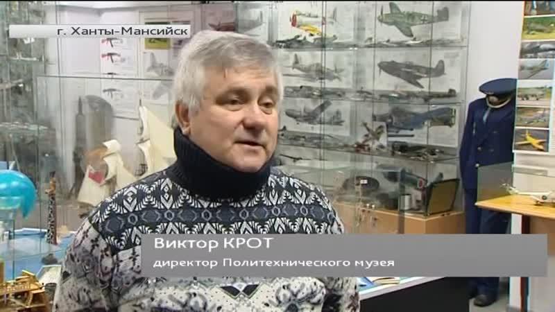 В Ханты-Мансийске создали народный музей ретротехники