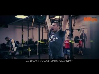 Фитнес клуб NRGym