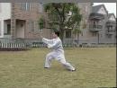 Тайцзи 24 формы. Учебный фильм из Шаолиня
