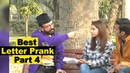 Best Letter Prank Part 4| Allama Pranks | Lahore TV | Pakistan | India | UK | USA | UAE | KSA