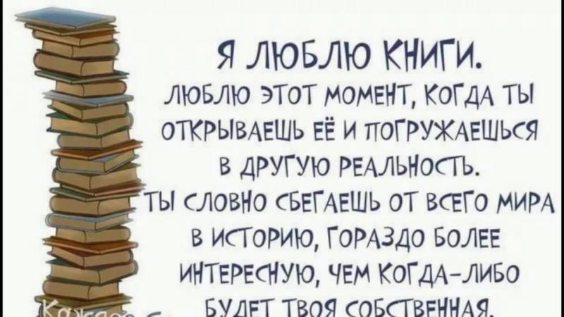 Максимовская сельская модельная библиотека